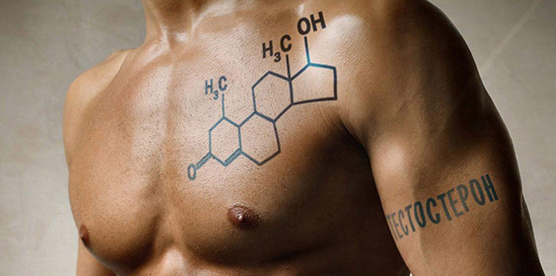 Стоит ли использовать тестостерон энантат для повышения уровня тестостерона?